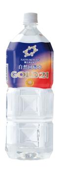 ゴールド21