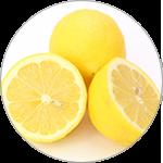 レモン果実エキス