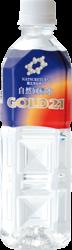 ゴールド21(500mL)