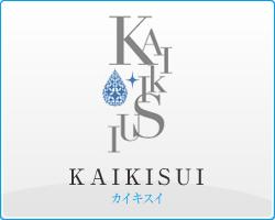 KAIKISUI
