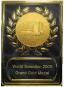 グランドゴールドメダル