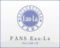 FANS Eau-La